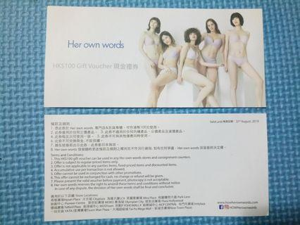 Her own words $100*2 現金券