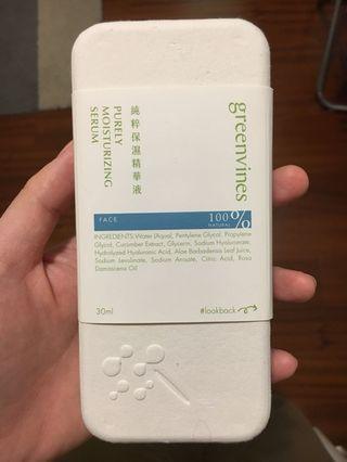 🚚 綠藤純淨保濕精華液有點小過期便宜賣