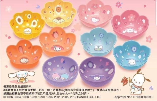 7-11陶瓷碗!