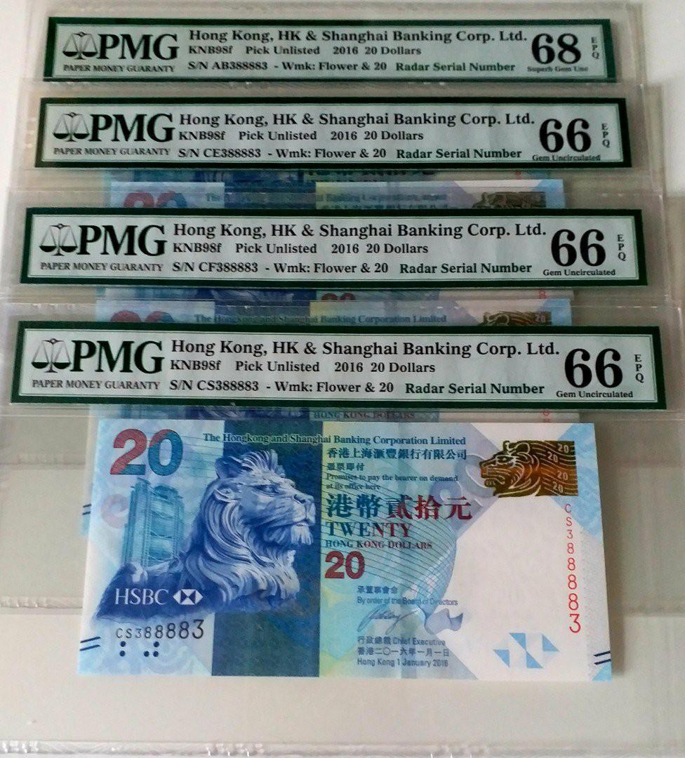 PMG 滙豐 16年版 / 68E。66E (雷達號)