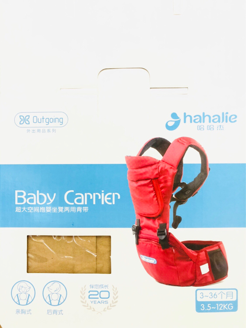 Baby Carrier Hip Seat With Straps In Original Box Packaging