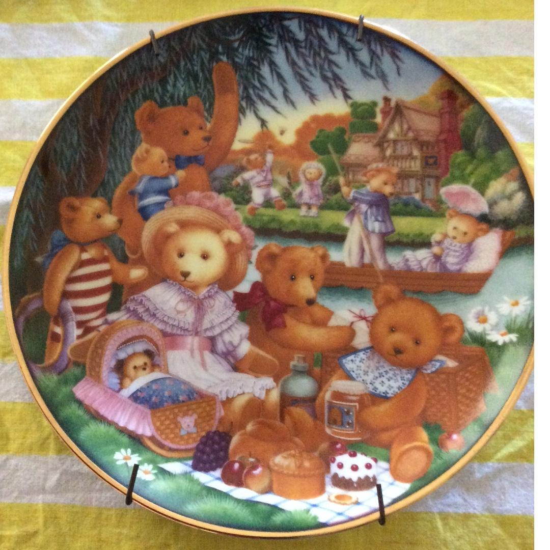 Collectors Teddy Bear porcelain plate
