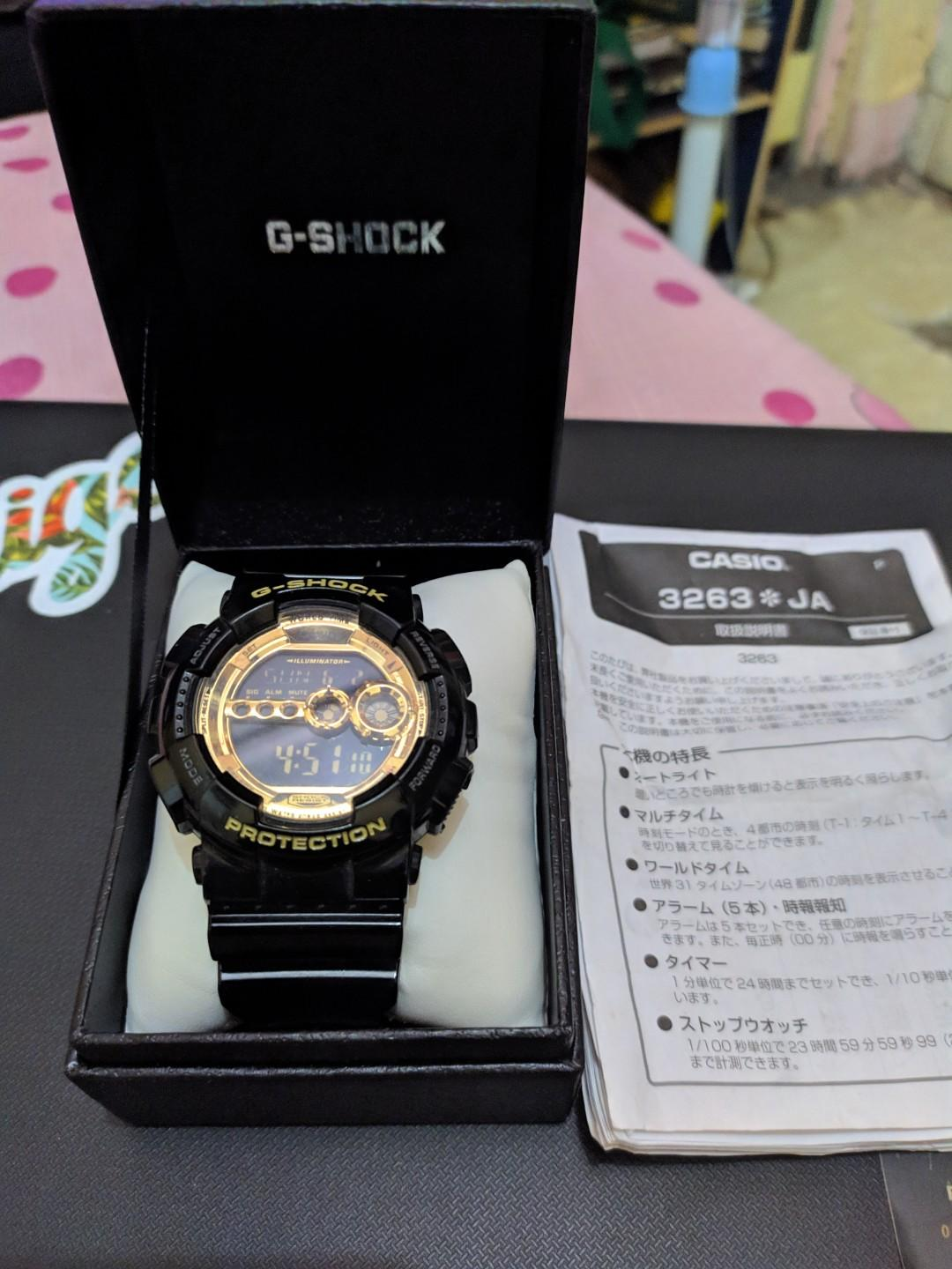 G Shock GD 100 GB