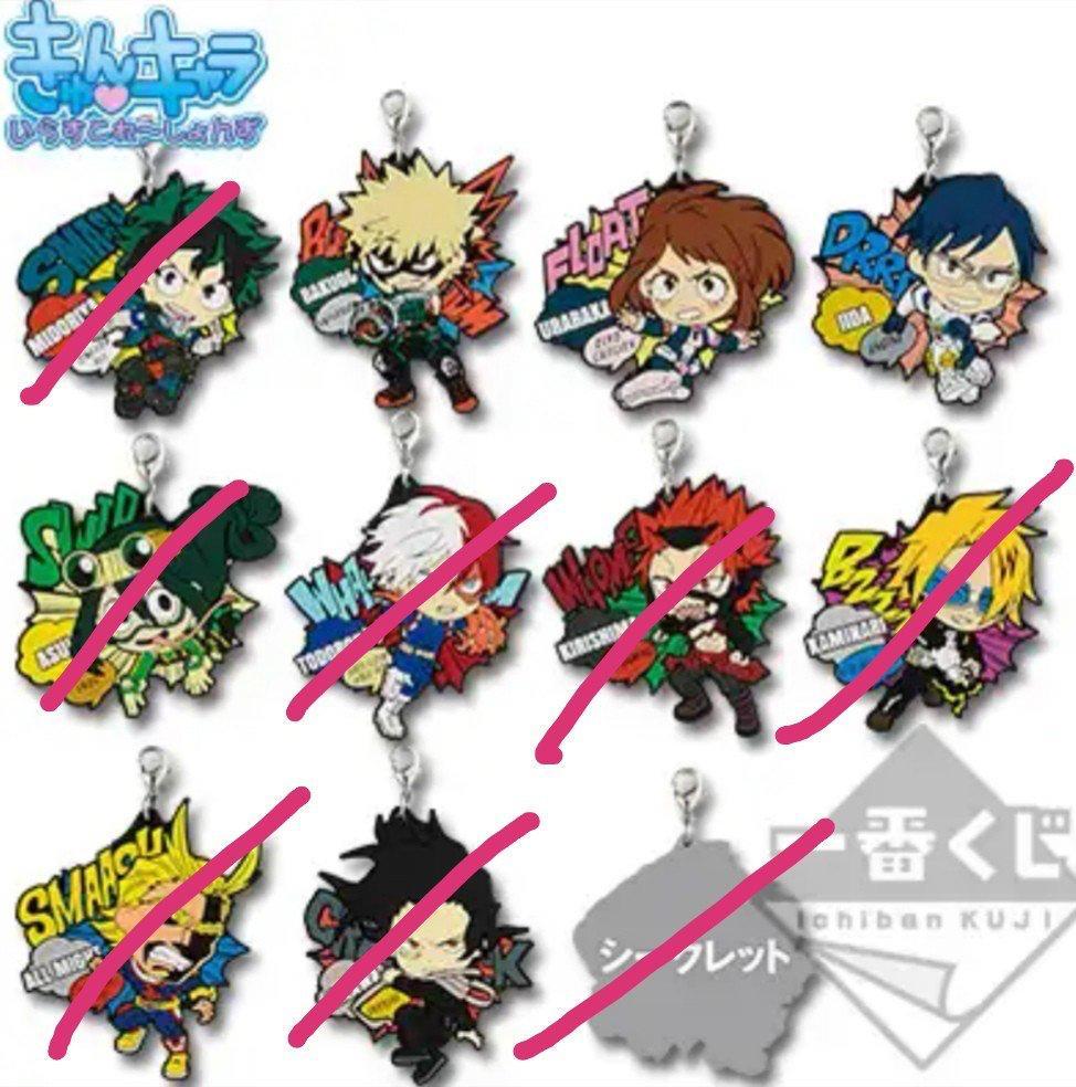 Banpresto My Hero Academia Boku no Hero Akademia Keychain Rubber Strap Ichiban