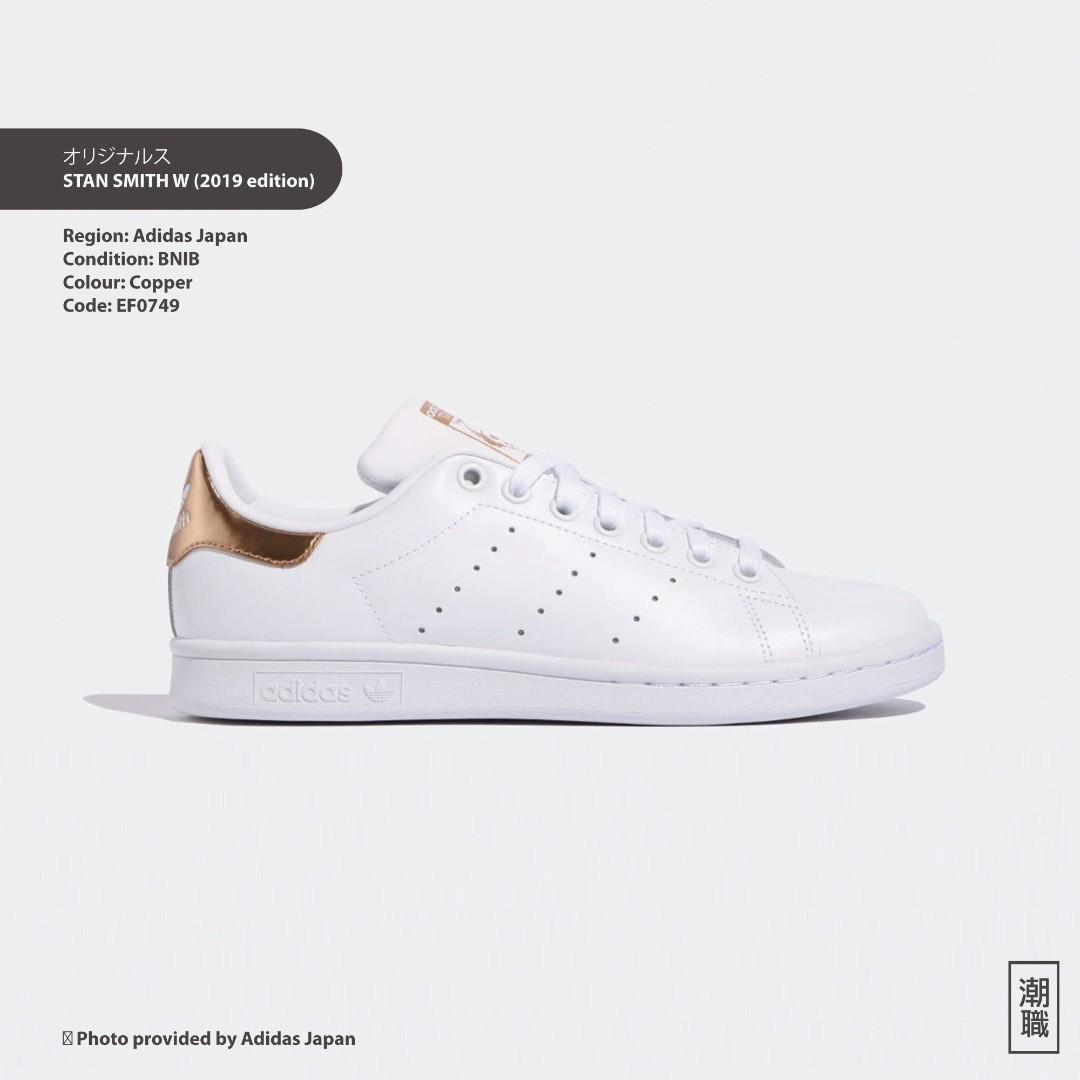 19a2bc7d2c JP| STAN SMITH W 2019 (Copper), Women's Fashion, Shoes, Sneakers on ...