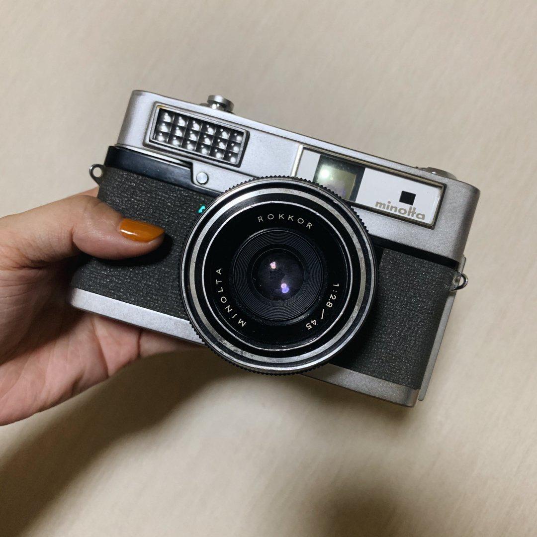 Minolta Uniomat II Film Camera