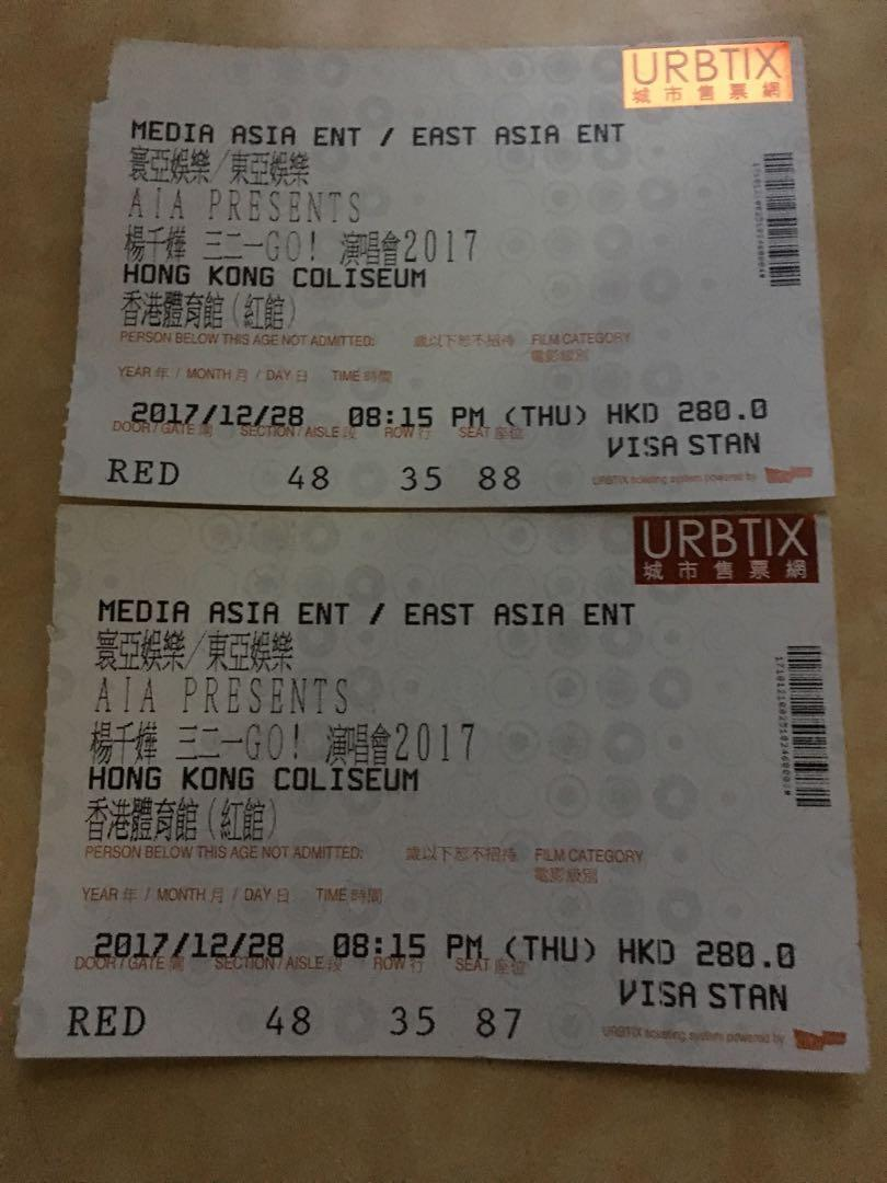 Miriam yeung 2017 三二一Go concert tickets