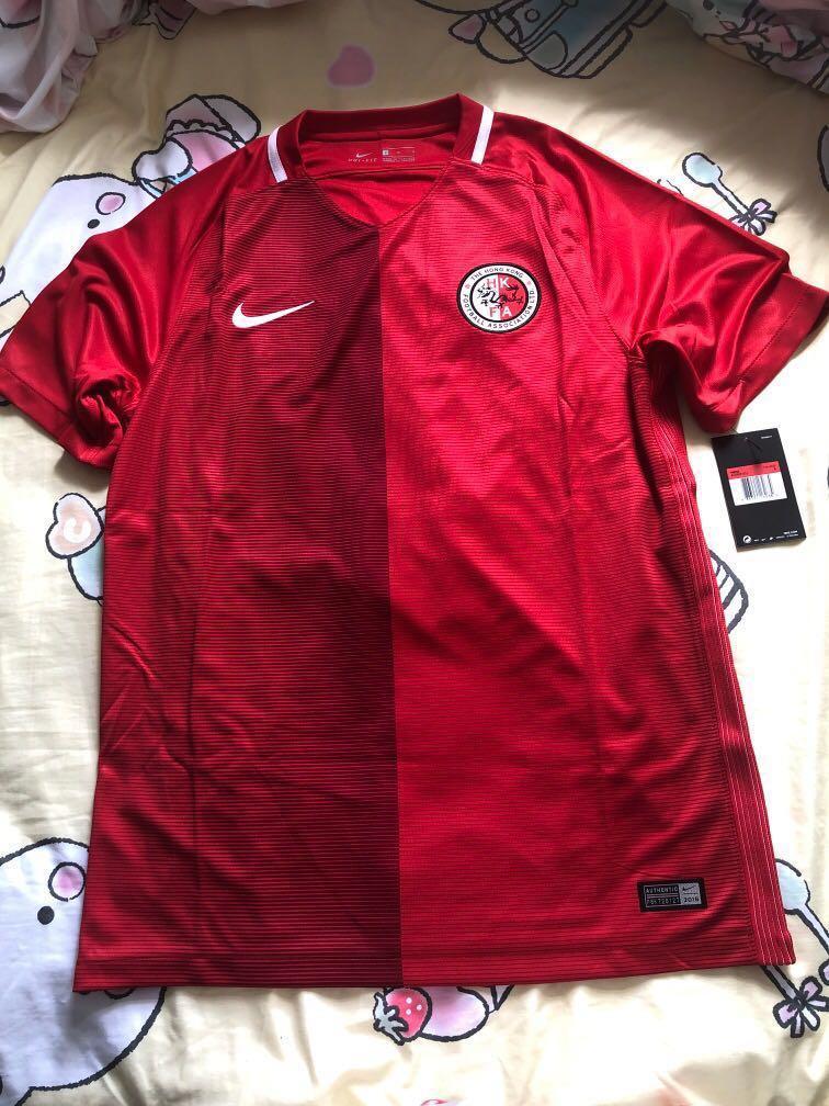 Nike Hong Kong Jersey Size L 香港足球隊