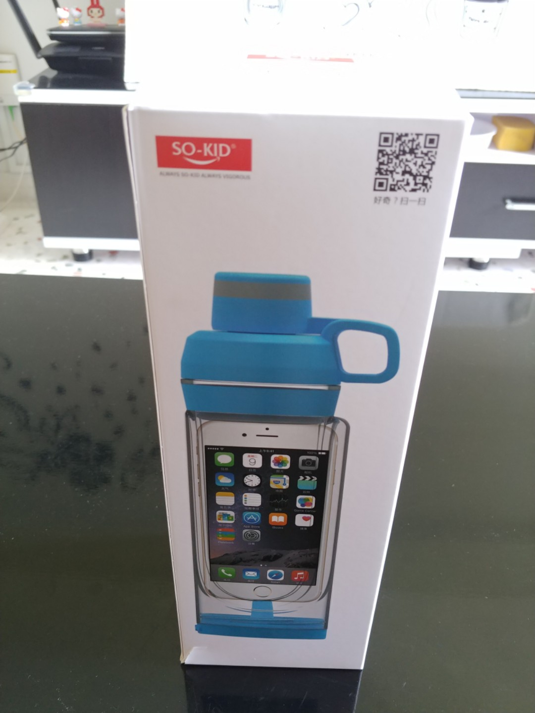 Phone holder water bottle (so-kid brand)
