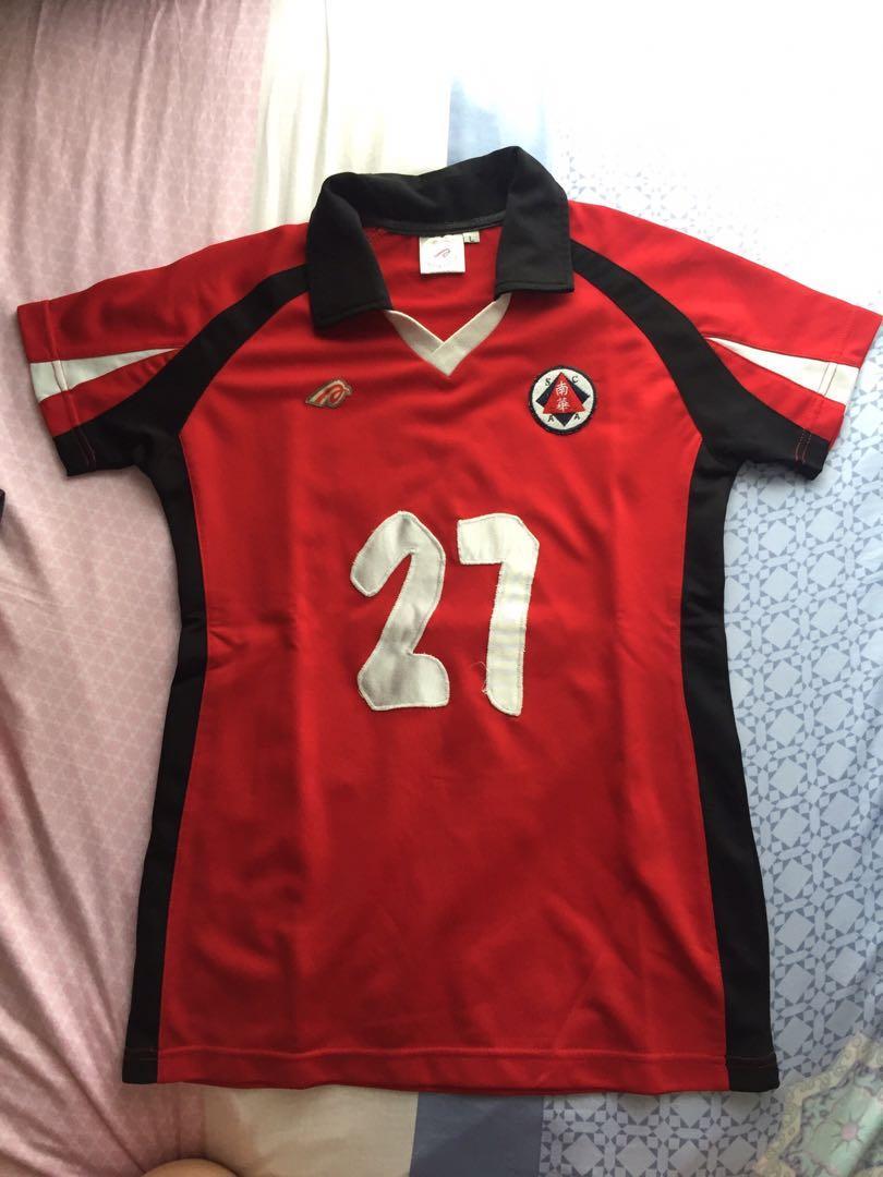 南華排球波衫South China Association volleyball jersey #OOTDForMen