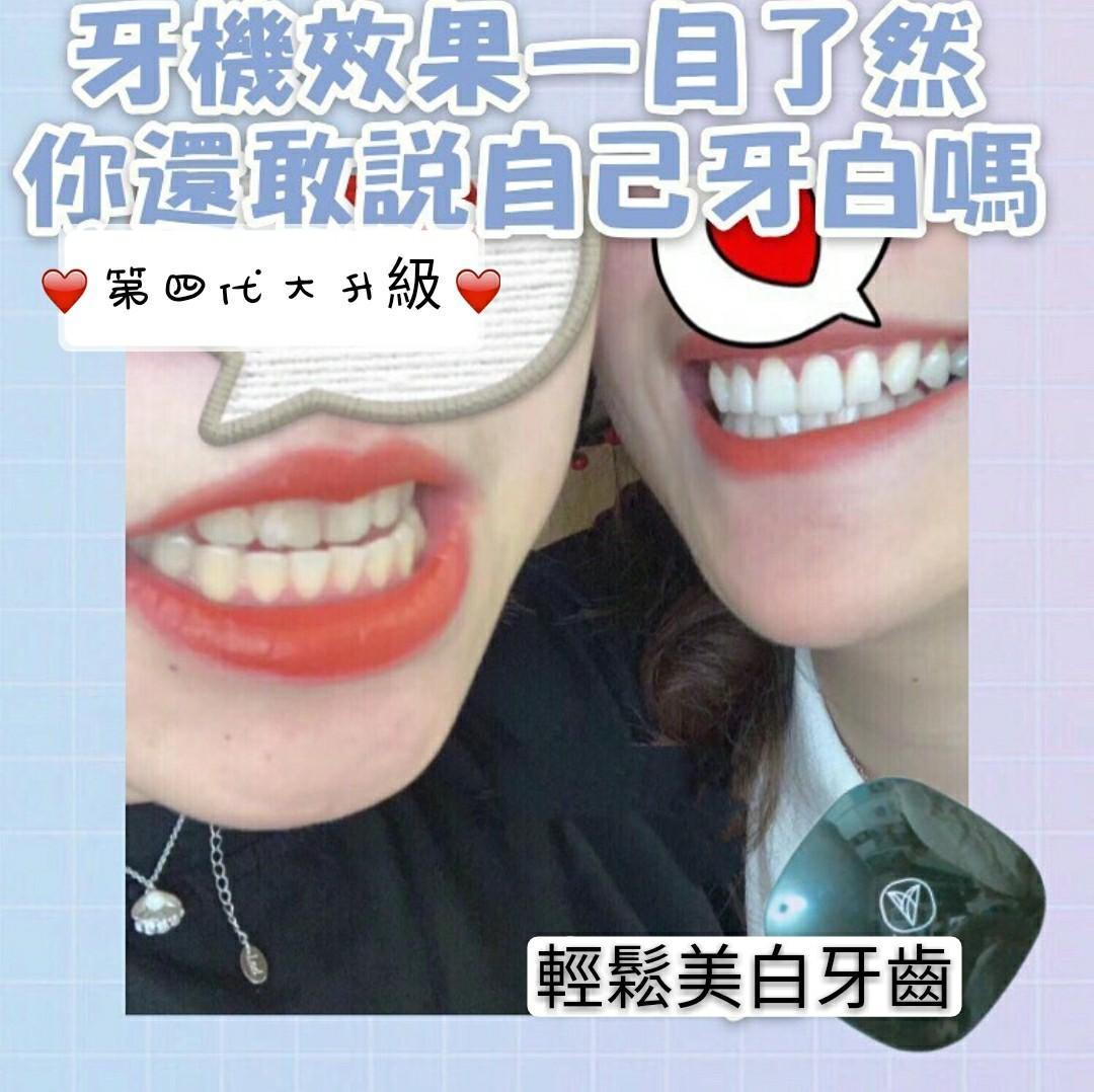 (現貨)最新版VIAILA Flash牙齒美白儀
