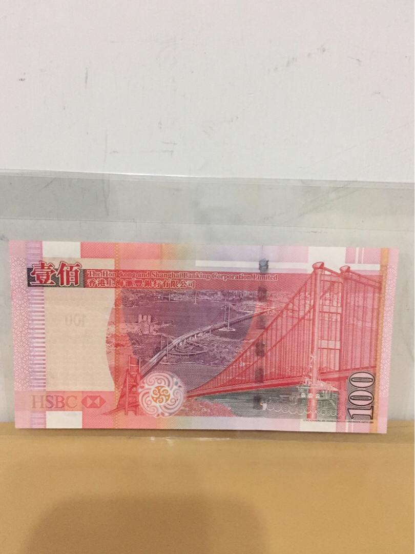 UNC ZZ補版 2005年滙豐$100