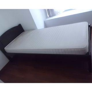 VERY CHEAP!Natowood single bed mattress set $150 only!