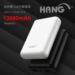 🚚 HANG X15 13000mAh 口袋型行動電源 移動電源 LED電量指示燈 2.1A充電 雙USB輸出