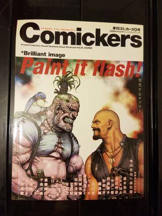 Magazine - Comickers Vol.25 寺田克也 x 森気楼 封面及海報