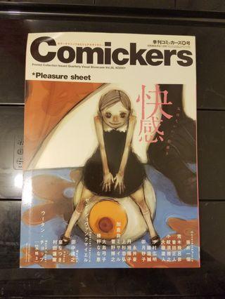 Magazine - Comickers Vol.30 笹井一個 封面及海報
