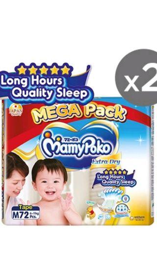 Mamypoko Extra Dry Tape Diapers (M size)