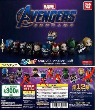 Avengers End Game 扭蛋