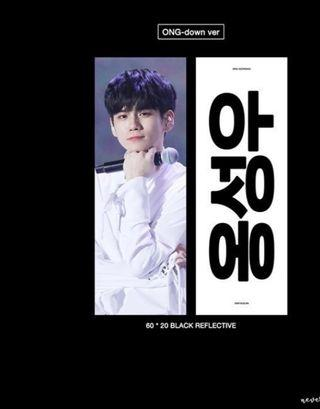 WTS Wanna One Ong Seong Woo Slogan by @neverland_osw