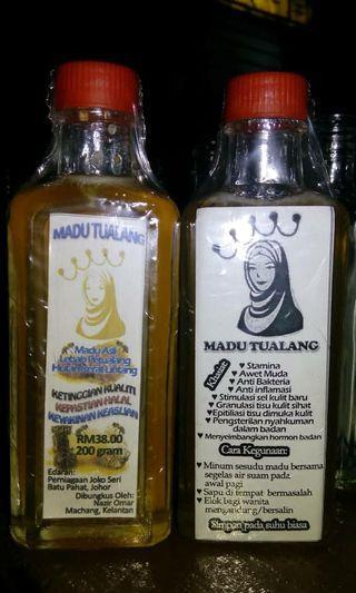 Madu Tualang pure honey 100%