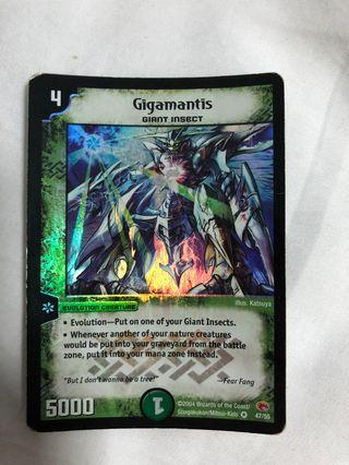 Duelmasters Gigamantis
