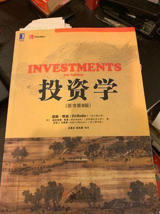 City u MSEM SEEM6103 Financial Engineering for Engineering Managers Textbook 中文版