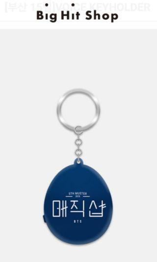 BTS Magic Shop Voice Keychain