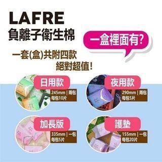 Lafre(Free Sample)