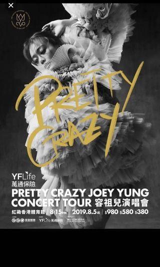 容祖兒pretty crazy演唱會 2019