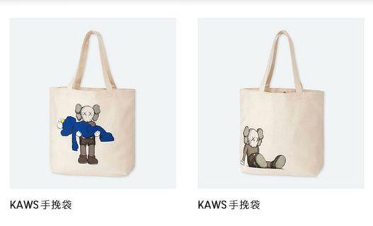 $1000 4個 Kaws summer: 手挽袋 UNIQLO 優衣庫 4 款