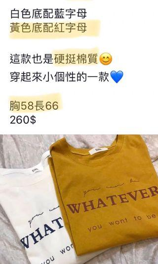 🚚 🉐Whatever 短t