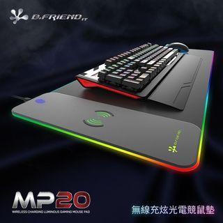🚚 B.Friend MP20 無線充電發光大鼠墊