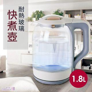 【EDISON 愛迪生】藍光玻璃快煮壺 1.8L(KL-2001A)[225430]