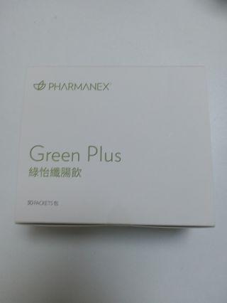 綠怡纖腸飲