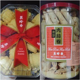 (2盒)美珍香鳳梨酥肉絲卷 📣見圖和看内文