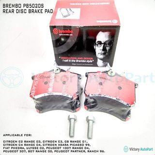 BREMBO REAR DISC BRAKE PAD P85O20S