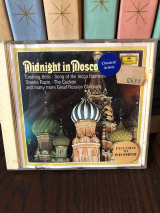 CD Moscow collection made in West Germany