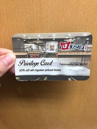 10% Koufu Privilege Card @ Fusionopolis