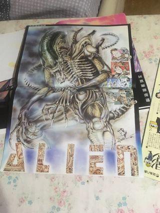 玉郎漫畫海報