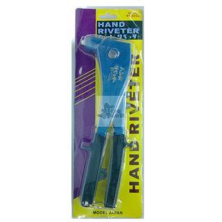 Hand Riveter [RY-005L] | Made In Taiwan