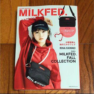 MILKFED. SPECIAL BOOK 2018 Fall Collection 特集 Shoulder Bag 斜揹袋 + 實用心形安全扣 連原包裝書盒 #MTRkt