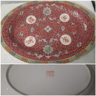Jindenzhen Sunflower Series plates