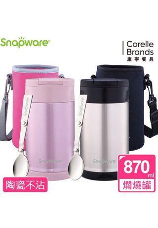 [Snapware 康寧密扣]陶瓷不鏽鋼真空保溫罐830毫升 不鏽鋼原色/黑色保護套