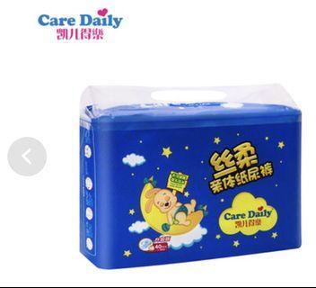 🚚 BNIP Newborn Diaper Care Daily 40pcs