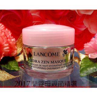 LANCOME Masque Anti-Stress Moisturizing Over-Night Serum-in-Mask. 15ml. New