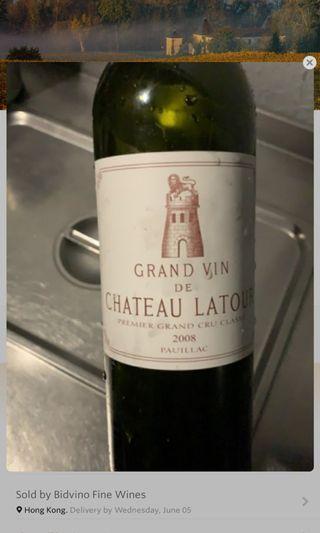 Chateau wine (empty bottle )