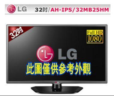 LG 32吋 Full HD AH-IPS 液晶顯示器