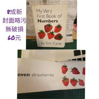 Eric Carle 英文硬頁書My very first book of Numbers