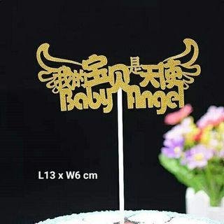 Baby Angel Cake Topper