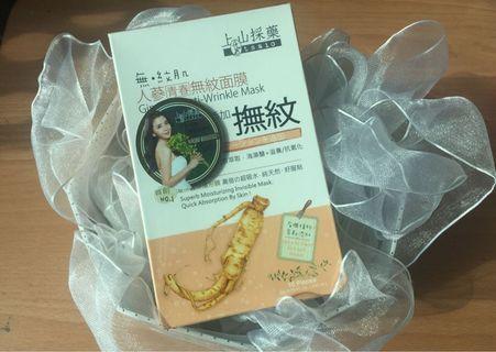 上山採藥tsaio人蔘青春無紋面膜